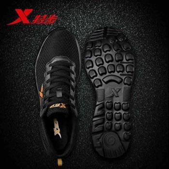 特步男鞋秋季新款透气休闲运动鞋男士正品网面夏健身跑步鞋子