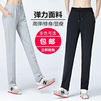 秋季新款显瘦直筒运动裤女薄款宽松长裤子女士休闲裤大码卫裤