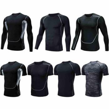 紧身衣男长短袖速干衣健身服运动套装跑步篮球训练上衣背心健身衣
