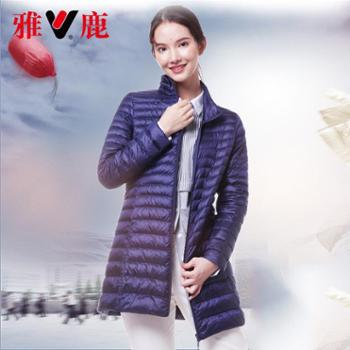 yaloo/雅鹿轻薄立领单排扣中长款修身羽绒服女秋冬装外套