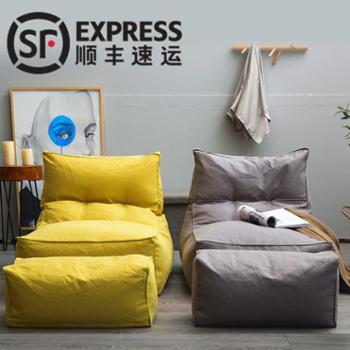 懒人沙发豆袋小户型客厅单人创意阳台卧室小沙发豆包榻榻米懒人椅