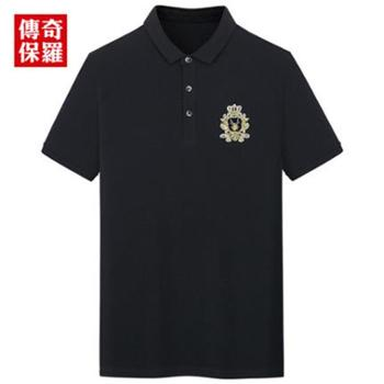 传奇保罗短袖polo衫男2019夏季新款黑色时尚翻领T恤纯棉半袖男装