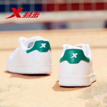 特步情侣板鞋男鞋休闲鞋夏季跑步鞋运动鞋滑板鞋女鞋小白鞋子