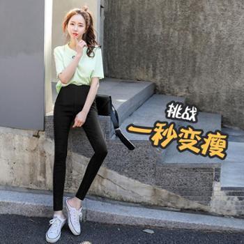 打底裤女裤外穿新款显瘦黑色紧身九分薄款夏季小脚高腰小黑裤