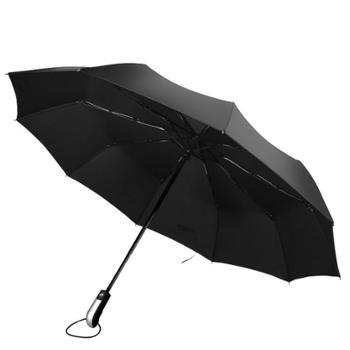 全自动雨伞折叠太阳伞防晒防紫外线小巧便携遮阳男女晴雨两用