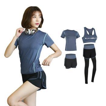 瑜伽服套装速干健身服三件套TY