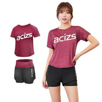 瑜伽服女跑步健身运动套装两件套