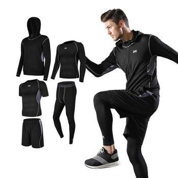 健身服男套装五件套速干衣运动套装训练服