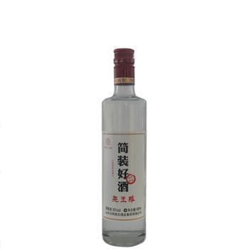 尧王 简装好酒 尊贵特制 35%Vol. 低度白酒 粮食酒 480mL单瓶装