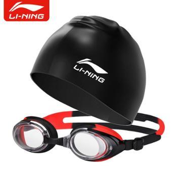 李宁儿童泳镜泳帽套装游泳眼镜男童女童高清防水防雾游泳装备302+808
