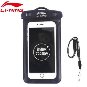 李宁触屏手机防水袋iphone6三星小米华为潜水套游泳漂流包防水套722