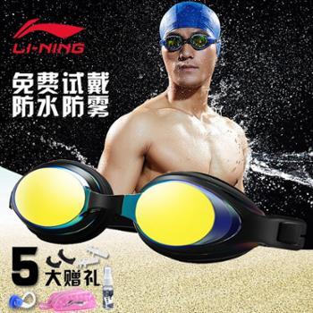 李宁泳镜近视女大框防水防雾高清泳镜泳帽套装男电镀游泳眼镜