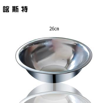 喀斯特16cm26cm不锈钢盆漏盆厨房圆形洗米盆洗菜篮淘米篮沥水盆果盆家用菜盆