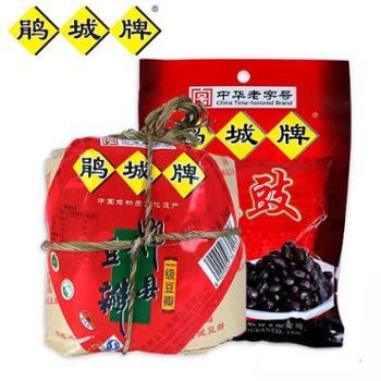 【鹃城牌】一级豆瓣1000g+150g豆豉