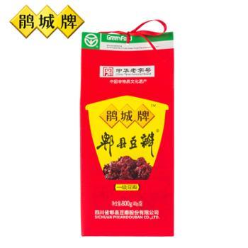 鹃城牌800g免剁型一级精酿郫县豆瓣酱