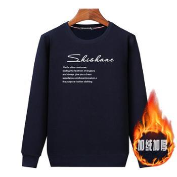 Aeroline秋冬新款T恤长袖休闲厚款宽松保暖套头卫衣08款