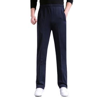 Aeroline春夏休闲男裤宽松薄款弹力舒适运动裤