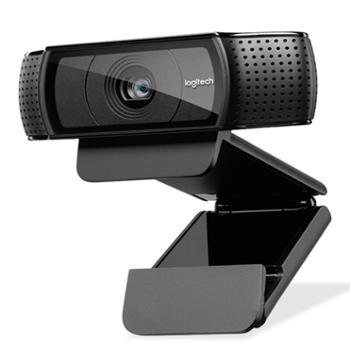 罗技C920e摄像头高清美颜直播电脑主播*直播设备