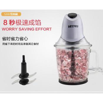 H2艾奇尔 家用电动绞肉机不锈钢碎肉机1.5L搅肉机打蒜绞馅绞菜机料理机
