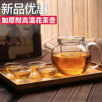 悦物加厚玻璃花茶壶耐高温玻璃水壶泡茶壶大容量玻璃壶带过滤内胆