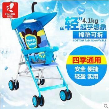 荟智HD100婴儿推车夏季超轻便伞车四轮推车宝宝推车可折叠儿童手推车善融六周年