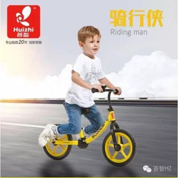 荟智HP1201儿童平衡车踏行车儿童学步无脚踏滑行车