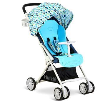 荟智(Huizhi)婴儿推车宝宝婴儿车高景观可坐可躺轻便儿童手推车HC318