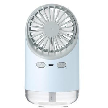 迷你加湿器喷雾小风扇