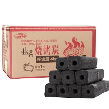 尚烤佳烧烤炭环保无烟烧烤碳果木炭机制木炭条形空心炭烧烤燃料8斤内含引火块