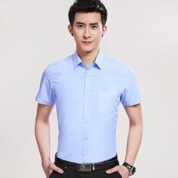 短袖衬衫 男士夏季修身韩版纯色商务白衬衣 男装