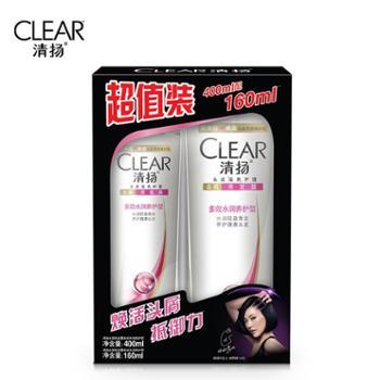 清扬 多效水润养护洗发水400ml+160ml去屑止痒男女洗头膏