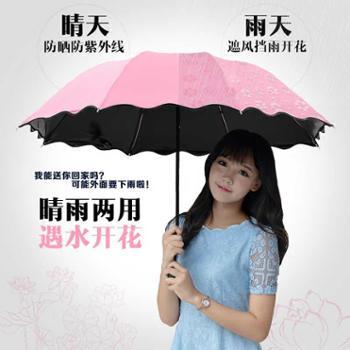 晴雨伞两用三折叠黑胶遮阳伞防晒紫外线女超轻小清新太阳伞(生活用品)