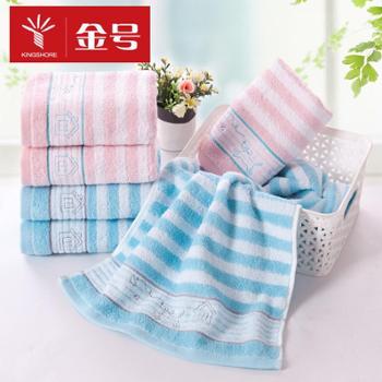 金号毛巾1一条装纯棉情侣毛巾全棉面巾柔软吸水全棉