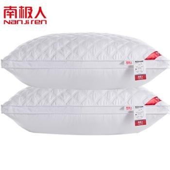 南极人枕芯枕头全棉酒店枕头枕芯可水洗单人羽丝绒成人护颈椎软枕1只装生活用品