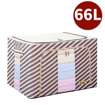66L牛津布钢架收纳箱收纳盒收纳衣物棉被收纳整理箱(生活用品)厨房用品床上用品