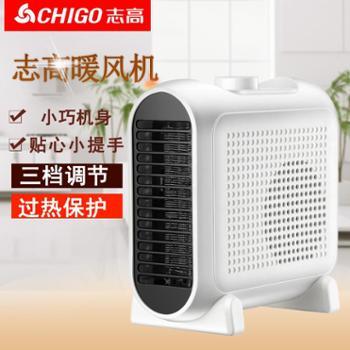 (生活用品)志高取暖器家用节能电暖气暖风机学生冷暖两用办公室迷你电暖器厨房用具