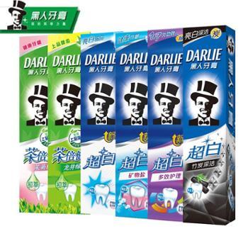 黑人牙膏超白矿物盐牙膏190G生活用品1支