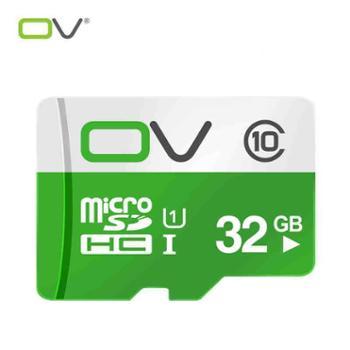 OV内存卡存储卡c10高速存储sd卡