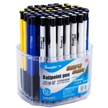 广博(GuangBo)60支装0.7mm蓝色按动圆珠笔升级版 YZ9555B