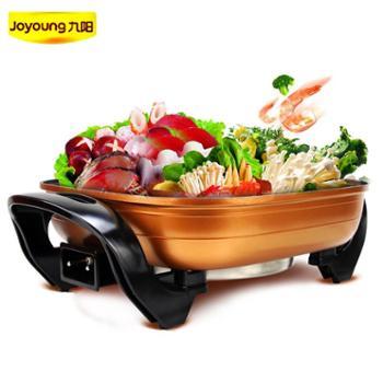 Joyoung/九阳JK-45H02电火锅多功能电炒锅电热锅不粘锅学生炖煮
