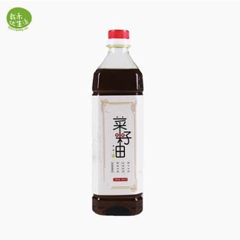 载禾笨榨菜籽油 900ml/瓶*2
