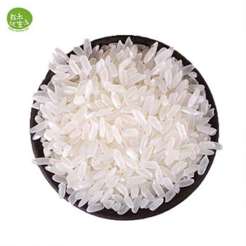 晨帆大米 绿色认证 鱼稻香米 2500g/袋