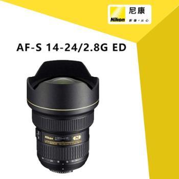 尼康(Nikon) AF-S 14-24mm f/2.8G ED 镜头 广角变焦镜头
