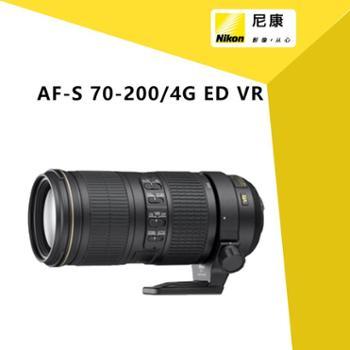 尼康(Nikon)AF-S 尼克尔 70-200mm f/4G ED VR 远摄变焦镜头 70-200F4