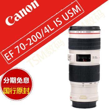 佳能(Canon)EF 70-200mm f/4L IS USM 远摄变焦镜头 佳能70-200 4L IS 佳能镜头70-200mm 佳能变焦镜头