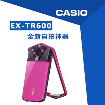 【顺丰包邮】卡西欧(CASIO)EX-TR600数码相机自拍神器