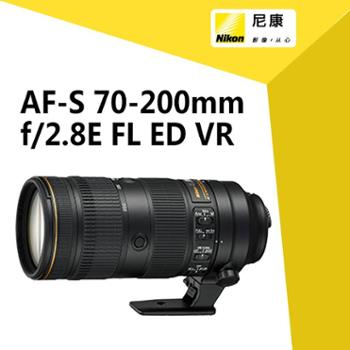 尼康(Nikon)AF-S尼克尔70-200mm f/2.8E FL ED VR
