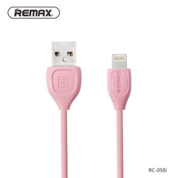 Remax 数据线 苹果接口
