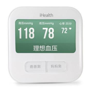 小米(MI)小米米家iHealth血压计 家用智能电子血压计 米家iHealth医用血压仪 小米血压计 米家血压计