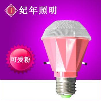 纪年照明 0.8w负氧离子钻石灯 单只装